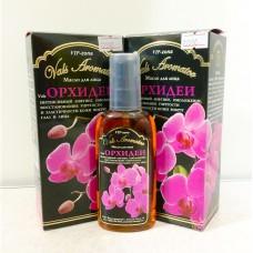 Масло Vals-Орхидеи
