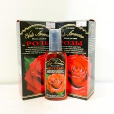 Масло Vals-Розы