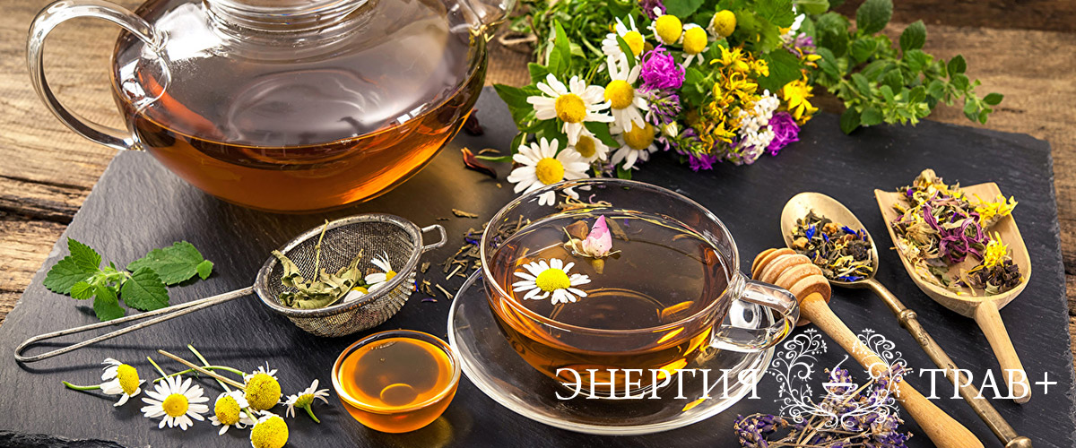 Лечебные травяные чаи