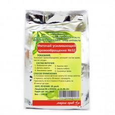 №32 Фиточай, усиливающий кровообращение
