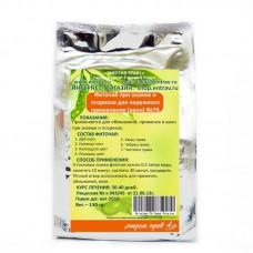 №76 Фиточай при экземе и псориазе для наружного применения
